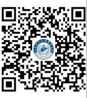 山东健康码已和12省市互认(附申请使用指南)