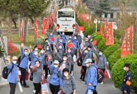 组图|欢迎回家!山东援黄冈医疗队队员入住指定酒店休整