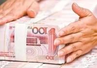 山东对知识产权质押融资贷款项目最高贴息50万