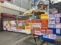 """济南""""最美""""菜单墙2.0版上线, 64家美食店""""上墙"""""""