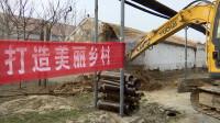 """39秒丨滨州阳信实施农村废旧房屋和残垣断壁""""清零行动"""""""