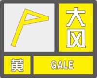 海丽气象吧|降温幅度6-8℃!威海发布大风黄色预警信号
