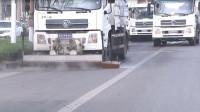 """40秒丨滨州邹平市建立""""扫、洗、吸""""多车种联合作业模式 打造宜居绿色生态环境"""