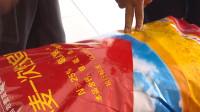 49秒|滨州阳信县农资打假联合执法 为农畜产品质量安全保驾护航