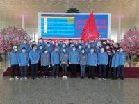 """山东支援黄冈最后32名疾控队员在武汉机场集结:""""把心交给信仰 把爱留给黄冈!"""""""