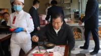 """到任第一天济南市委书记""""下馆子""""吃拉面,看各地领导干部都打卡了哪些美食?"""