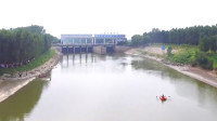 62秒|小清河防洪综合治理工程(干流博兴段)全面启动 6月中旬完成主体工程