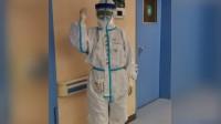 Vlog|山东医护人员病房中喊话妹妹:高考加油