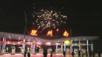 15分钟到市区!37秒速览青岛海湾大桥胶州连接线首个昼夜交替