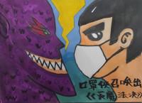 """【地评线】齐鲁漫评:青山一道同担风雨,""""口罩侠""""为全球战疫加油"""