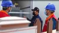 47秒丨助力企业复工生产 滨州无棣发出700万电费红包