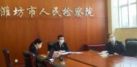 3人合伙抢劫杀人?潍坊一检察长带头视频提审重大疑难案件
