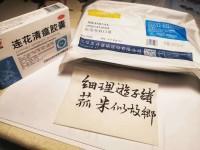 """""""细理游子绪,菰米似故乡""""!留学生写在健康包上的毛笔诗真暖"""
