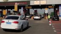 京沪高速公路临沂收费站4月15日至7月15日封闭施工