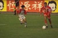 51秒丨回忆杀!老球迷还记得吗 山东鲁能泰山首位外援的神奇远射