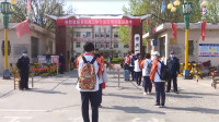 50秒丨滨州博兴高三学生今日报到 校园实行封闭式管理