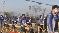 45秒丨滨州市阳信二中准备充足迎学子返校 学生抓紧调整状态备战备考