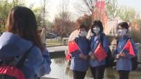 103秒丨英雄回家!130名山东省第六批援湖北医疗队员在滨州惠民结束休整