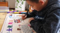 1分钟 |  济宁各学校开展线上活动 提升学生国家安全意识