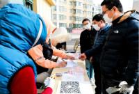 【地评线】齐鲁网评:发挥社区网格化管理效能,有效应对突发公共卫生事件