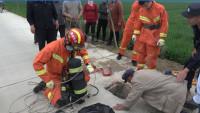 26秒|临沂3岁男童坠入6米深机井 消防员倒立下井救人