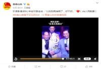 """闪电评论丨""""医食无忧组合""""上热搜,正能量""""网红""""才是王道"""