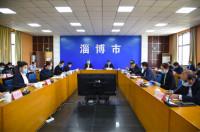 淄博:初中学校4月30日前全部完成开学条件核验