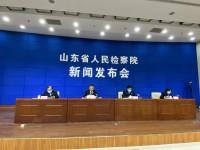 山东省检察院公布2019年侵犯知识产权犯罪基本情况,商标侵权犯罪占案件总数量90%多