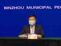 """权威解读:滨州""""7+3""""重点改革攻坚任务出台背景、具体内容如何推进"""