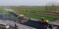济宁段完成路基工程94.89%,枣菏高速加快路面沥青摊铺进度
