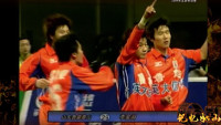 """视频丨捧起金杯喜欲狂,鲁能又是双冠王,04年成鲁能""""王朝""""的起点"""