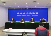 5月3日10点滨州将通过支付宝发放第一轮200万电子消费券