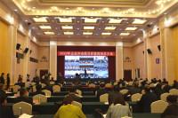 威海2020年企業沖擊新目標誓師動員大會召開