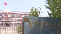32秒|滨州无棣探索课堂直播新模式助力线上教学高效率