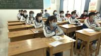 28秒丨一天一出入!日照岚山学校精准施策 确保学生在校期间安全