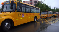30秒|日照东港区66台校车保障初三学生开学路上安全