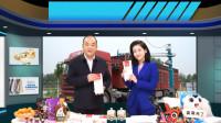 48秒丨滨州市市长宇向东走进电商直播间 现场推介优质鸡蛋面