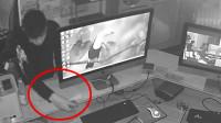 30秒|滨州一男子宾馆内偷手机 5小时后被抓获