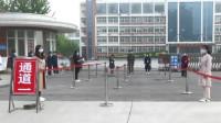 55秒|滨州阳信县第一实验学校开启新学期第一课