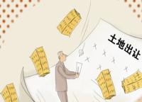 济南高新区最新挂牌8宗土地 其中一地块保证金最高降低逾2000万