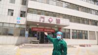 """5.12她来了丨威海市中心医院刘宁用""""vlog""""带你看""""战场"""""""