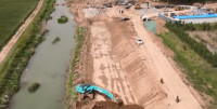 43秒|邹平市芽庄湖蓄滞洪区治理工程加快建设 确保今年安全度汛