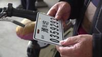 山东电动自行车集中挂牌延期至8月31日 潍坊挂牌突破154万辆