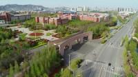 山东将逐步扩大全省重点马克思主义学院本科 研究生招生计划