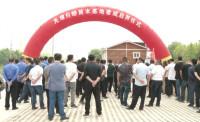 21秒|无棣县白蜡苗木基地建成启用 年营业额达5亿元