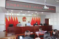 滨州无棣信阳镇举行新任专职网格员入职仪式暨培训会议