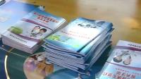 44秒|世界家庭医生日 滨州博兴开展系列宣传活动