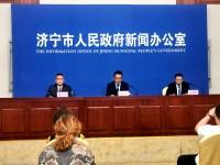 《济宁市文物安全管理办法》5月21日正式实施