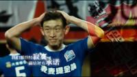 《侃球时间》丨百日内中国足球联赛22支球队解散 欠薪成诱因