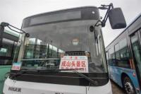 """威海荣成开通首条公交旅游快线 拓宽""""公交+旅游""""发展新模式"""